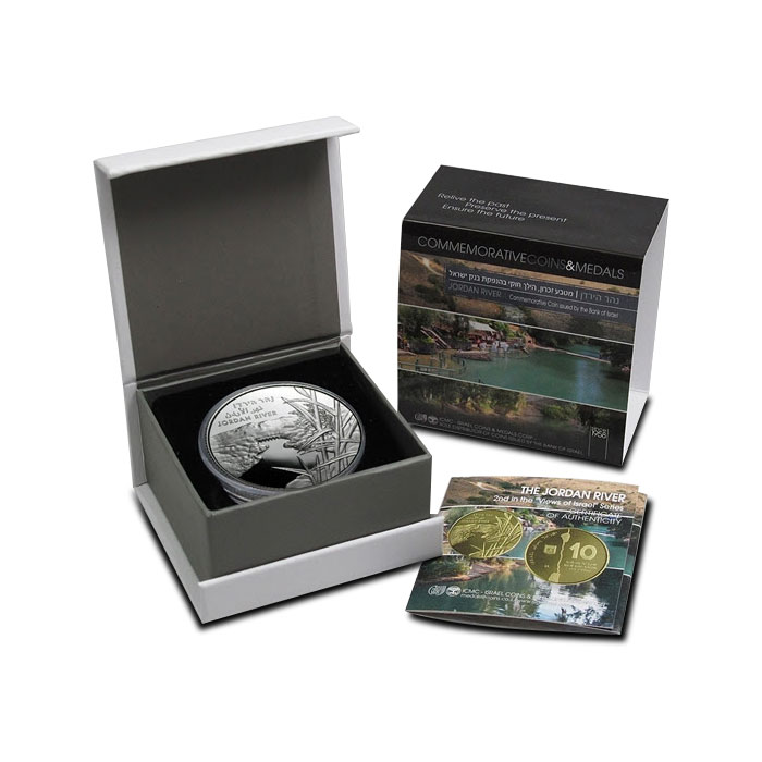 2013 The Jordan River Silver Proof NIS 2 | Holy Land Mint Box