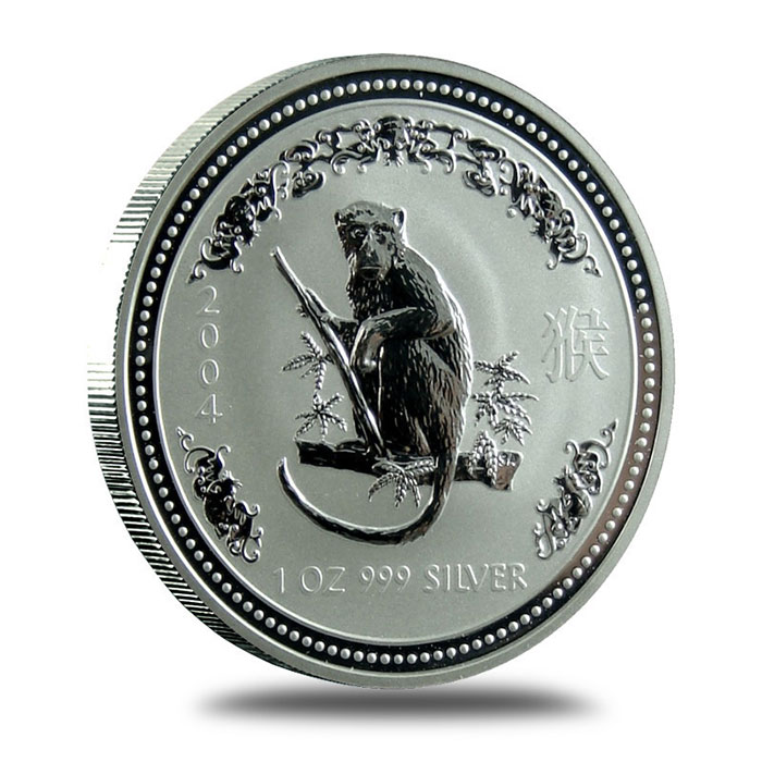 Perth Mint Lunar Series 1 2004 1 oz Silver Year of the Monkey Bullion Coin