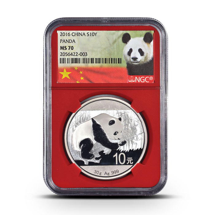 2016 30 gram Chinese Silver Panda NGC MS70 | Red Core