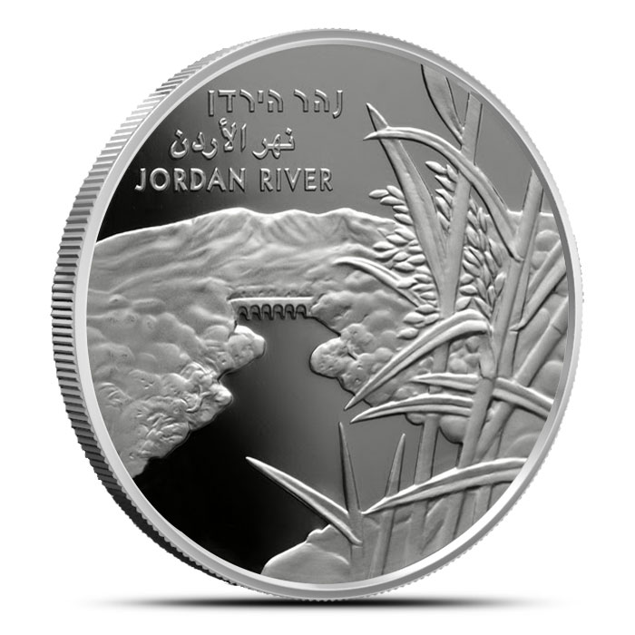 2013 The Jordan River Silver Proof NIS 2 | Holy Land Mint