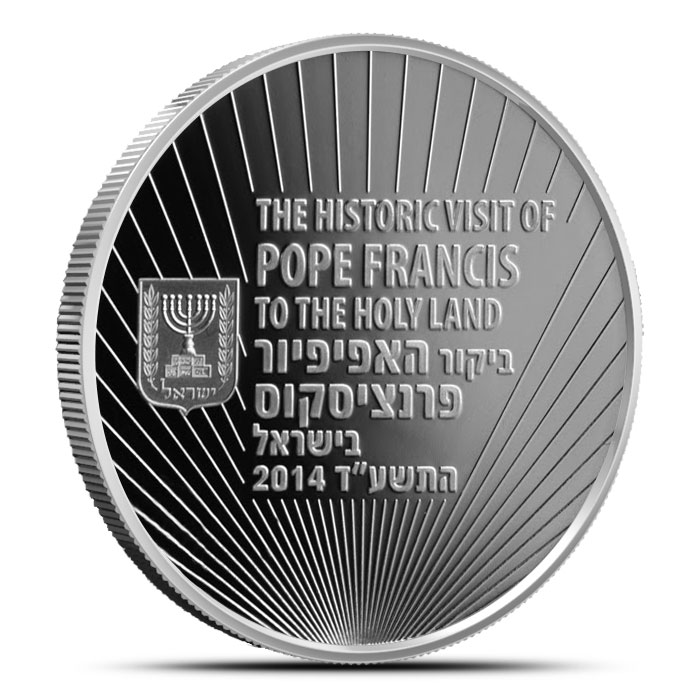 2014 Visit of Pope Francis to Israel 1 oz Silver Proof | Holy Land Mint Reverse