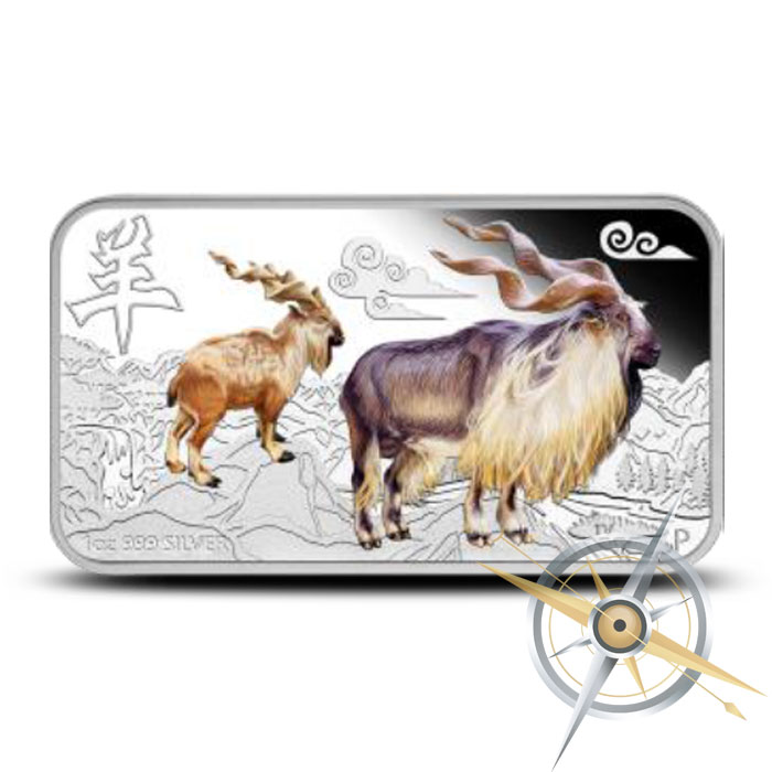 015 Perth Lunar Year of the Goat Silver Rectangle 4 Coin Silver Proof Set obverse3