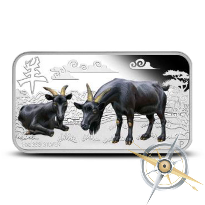 015 Perth Lunar Year of the Goat Silver Rectangle 4 Coin Silver Proof Set obverse2