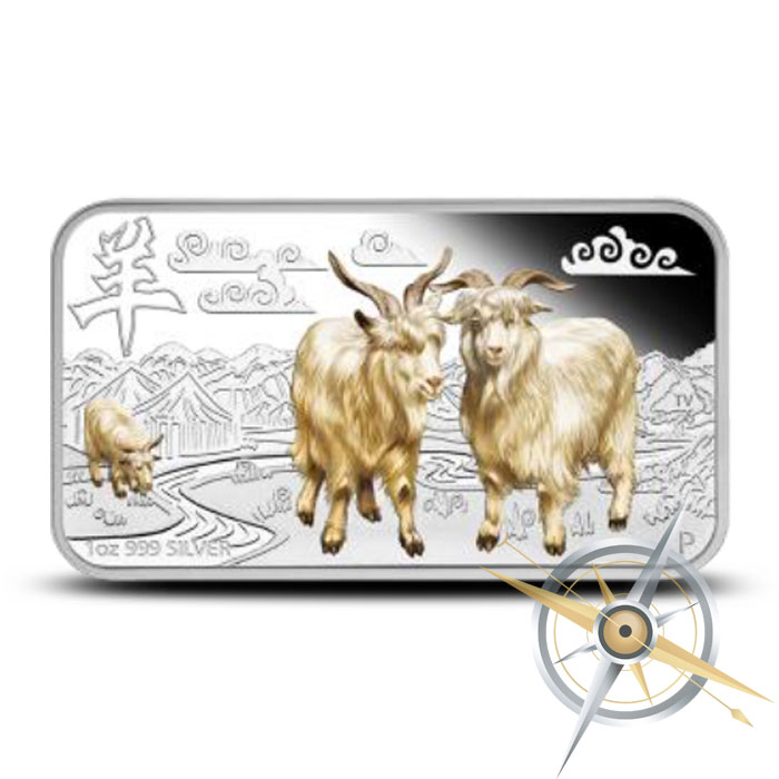 015 Perth Lunar Year of the Goat Silver Rectangle 4 Coin Silver Proof Set obverse1