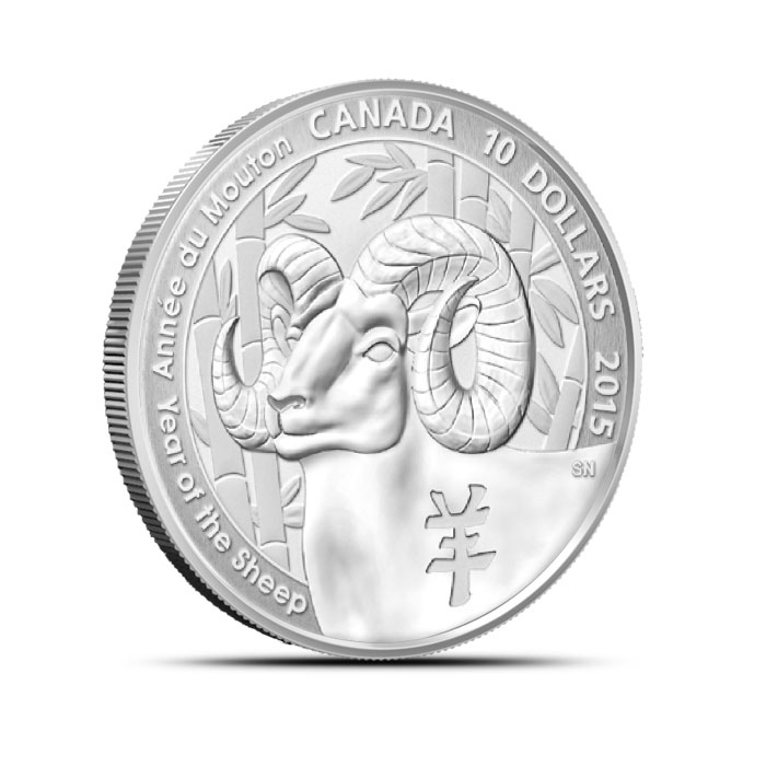 2015 1/2 oz $10 Silver Year of the Sheep