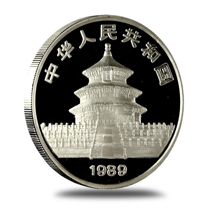 1989 China 1 oz .999 Fine Silver Panda Coin Reverse