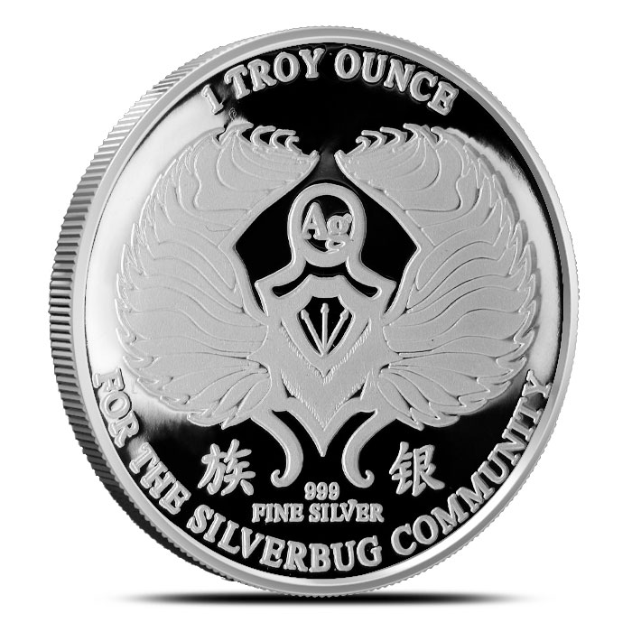 Silverbugs 1 oz Proof Silver Round Reverse (Version 2) | Robobug